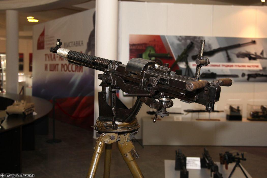 Silin machine gun 56-P-427 wallpaper