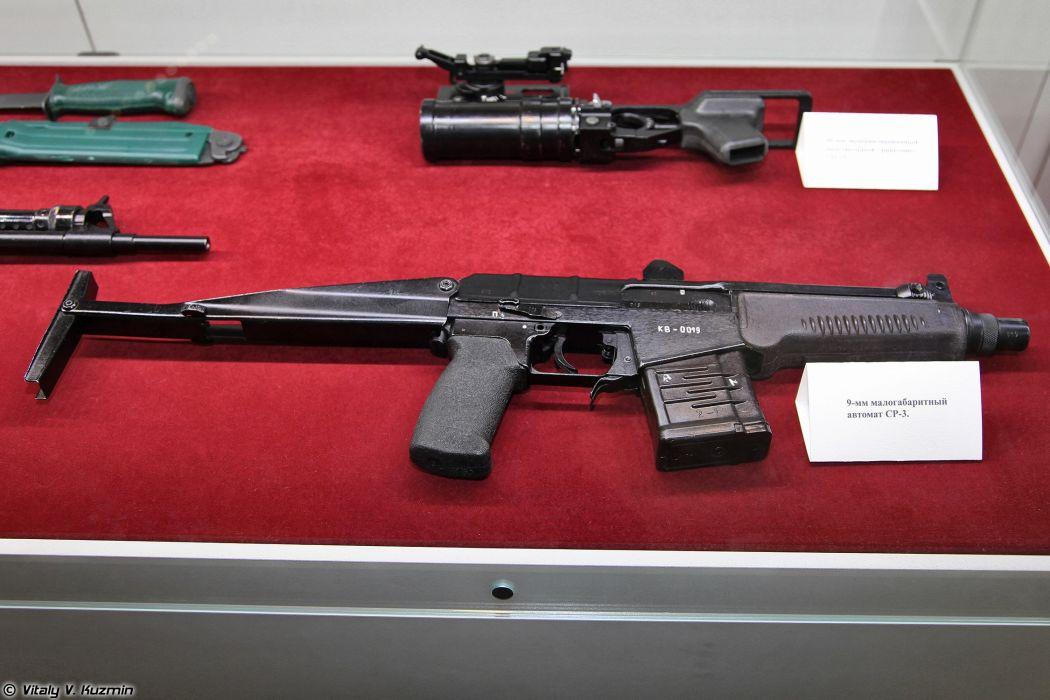 SR-3 compact assault rifle wallpaper
