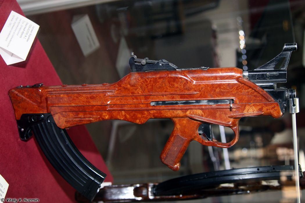 TKB-022PM Korobov assault rifle wallpaper