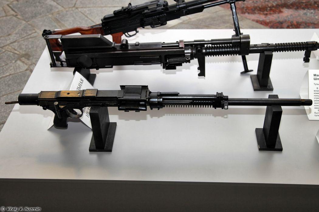 TKB-264 machine gun wallpaper