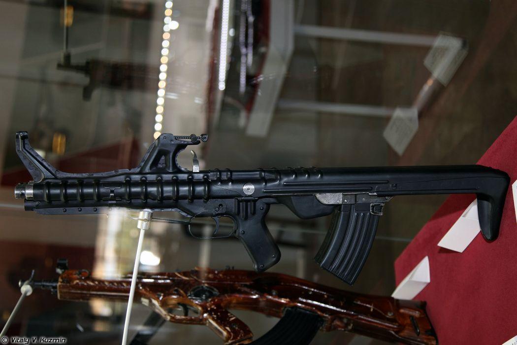 Triple barrel TKB-059 Korobov assault rifle wallpaper
