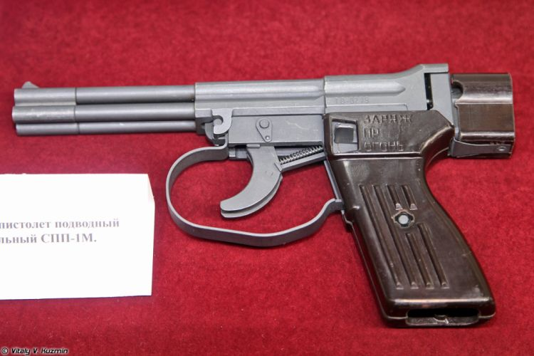Underwater pistol SPP-1M wallpaper