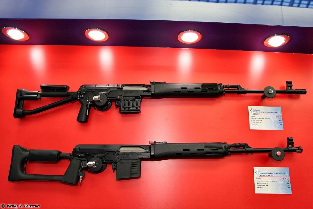 rifle armt russian wallpaper