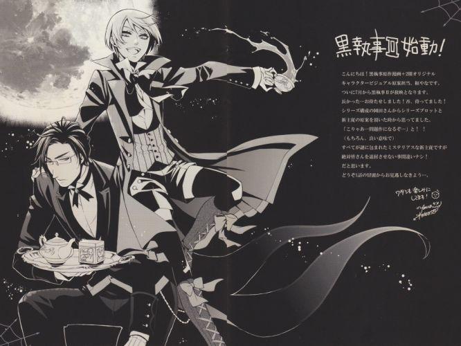 brunettes boots blondes suit tea Moon Japanese Kuroshitsuji Alois Trancy monochrome anime anime boys shorts manga Claude Faustus wallpaper