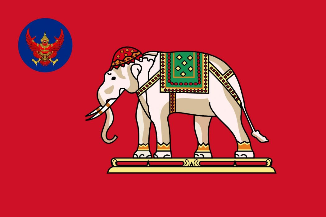 2000px-Consular_Flag_of_Thailand_(1912)_svg wallpaper
