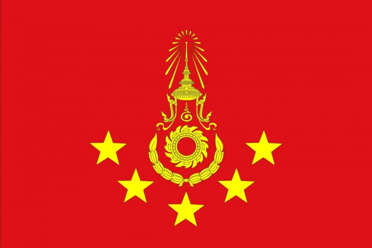 2000px-Flag_for_Commander-in-Chief_of_the_Royal_Thai_Army_svg wallpaper