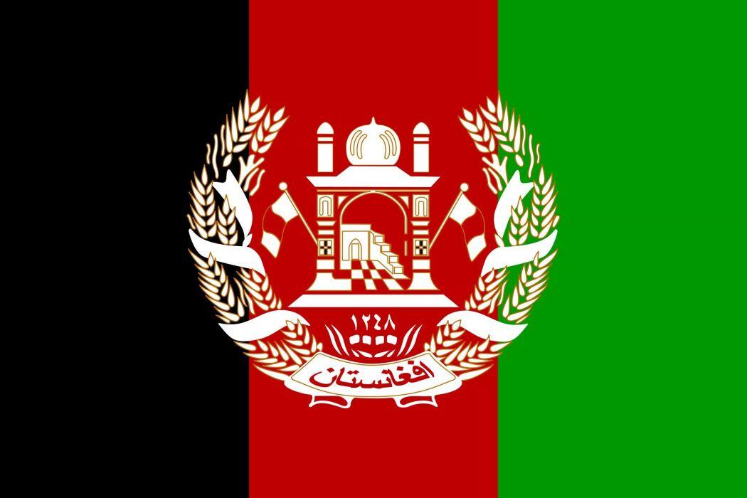 2000px-Flag_of_Afghanistan_1930_svg wallpaper