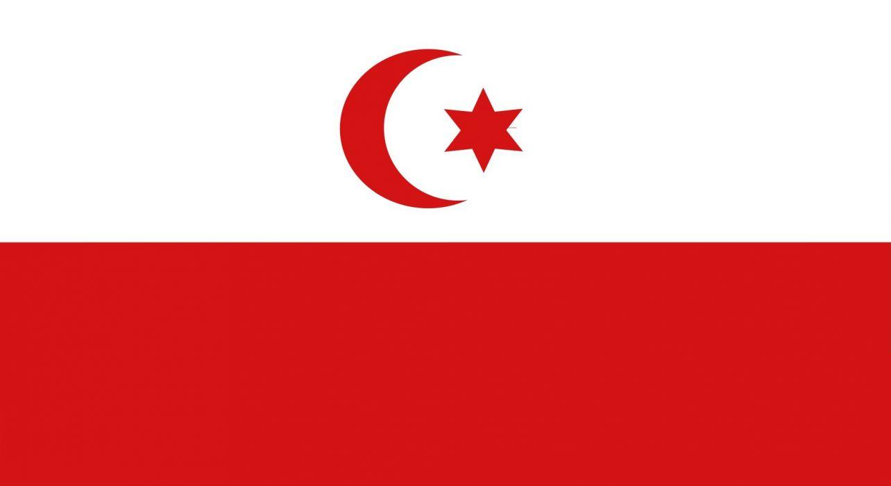 2000px-Flag_of_Bosnia_(1875-1877)_svg wallpaper
