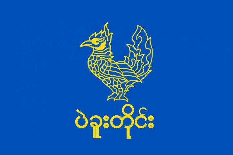 2000px-Flag_of_Bago_Division_svg wallpaper