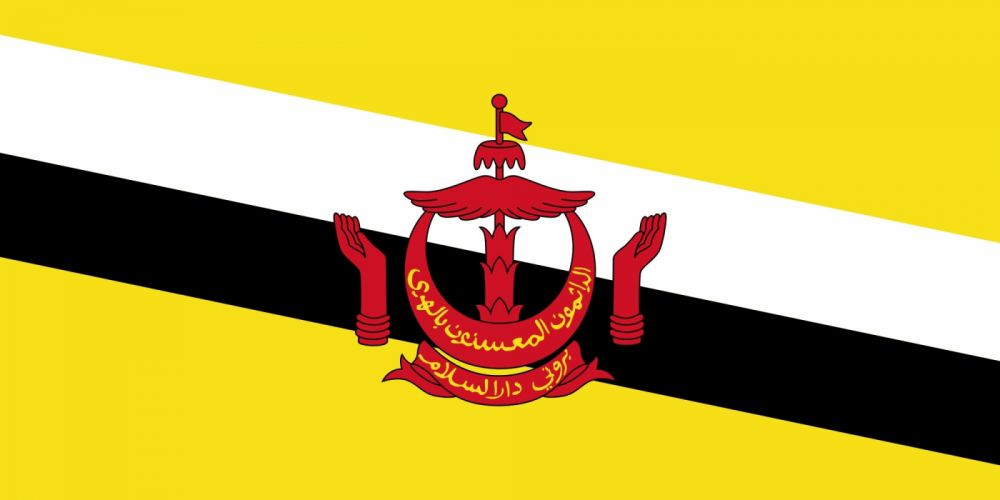 2000px-Flag_of_Brunei_svg wallpaper