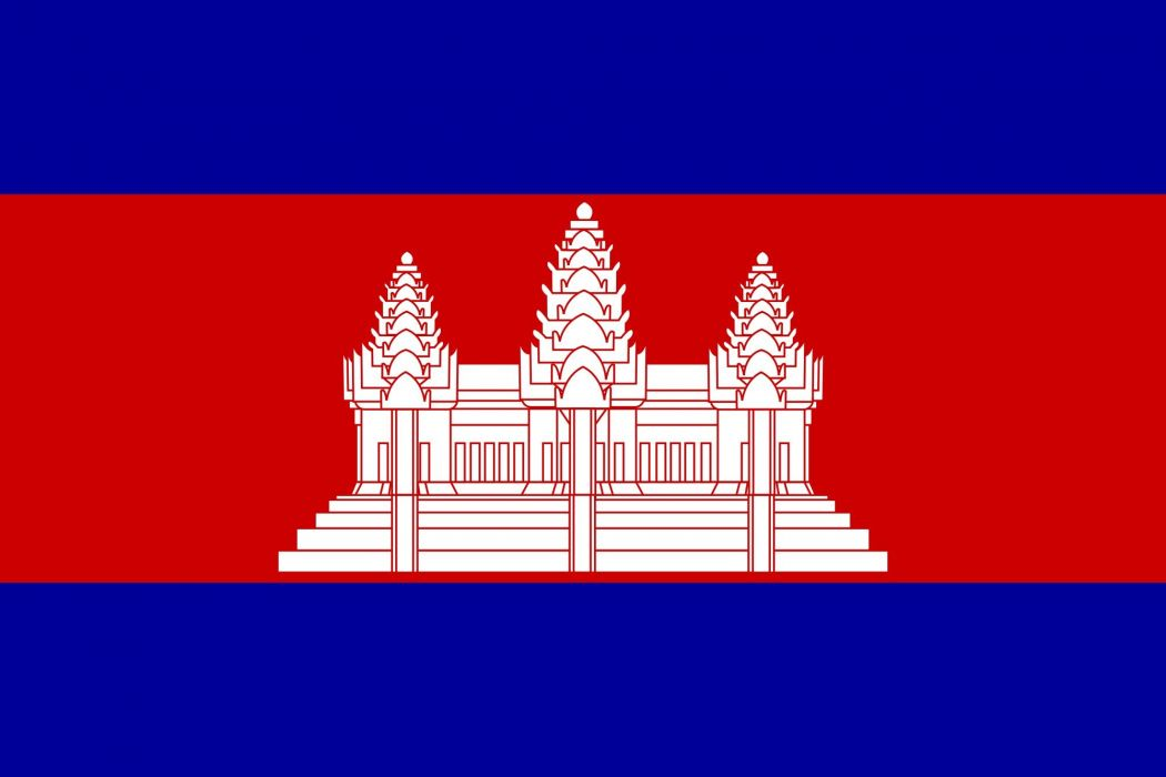 2000px-Flag_of_Cambodia_svg wallpaper