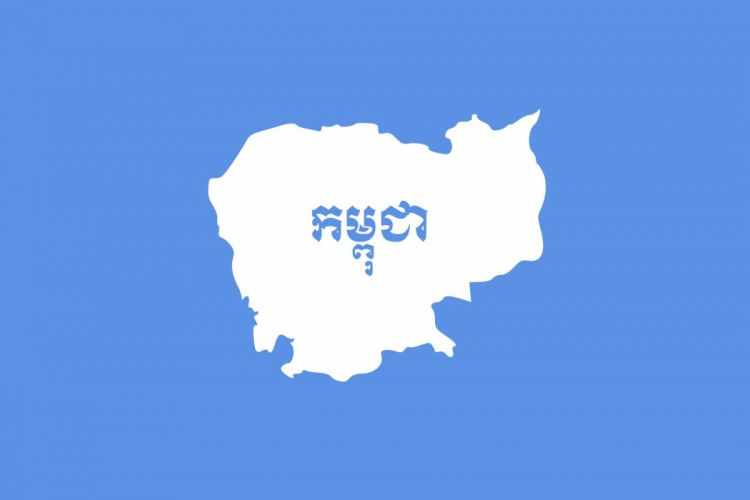 2000px-Flag_of_Cambodia_under_UNTAC_svg wallpaper
