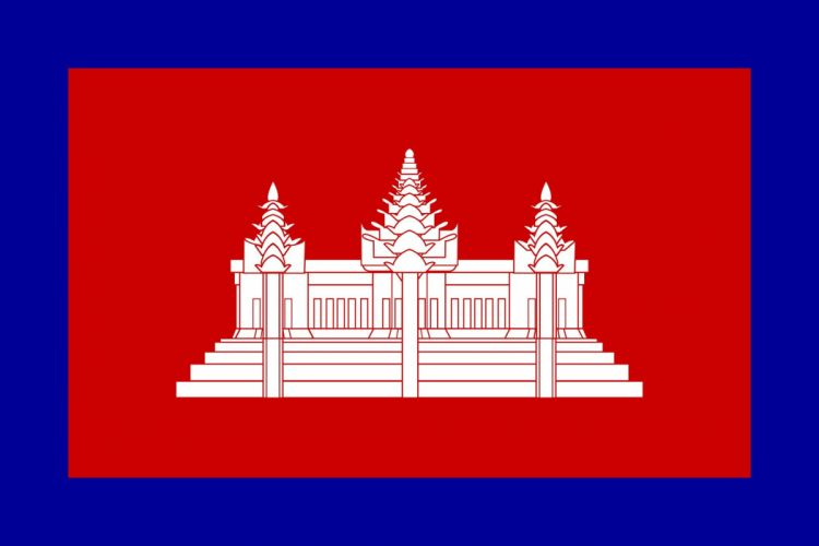 2000px-Flag_of_Cambodia_under_French_protection_svg wallpaper