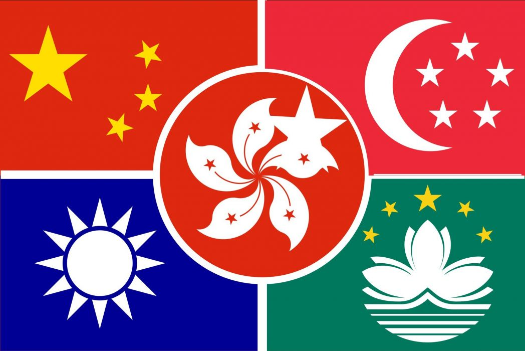 2000px-Flag_of_chinese-speaking_countries_and_territories_svg wallpaper