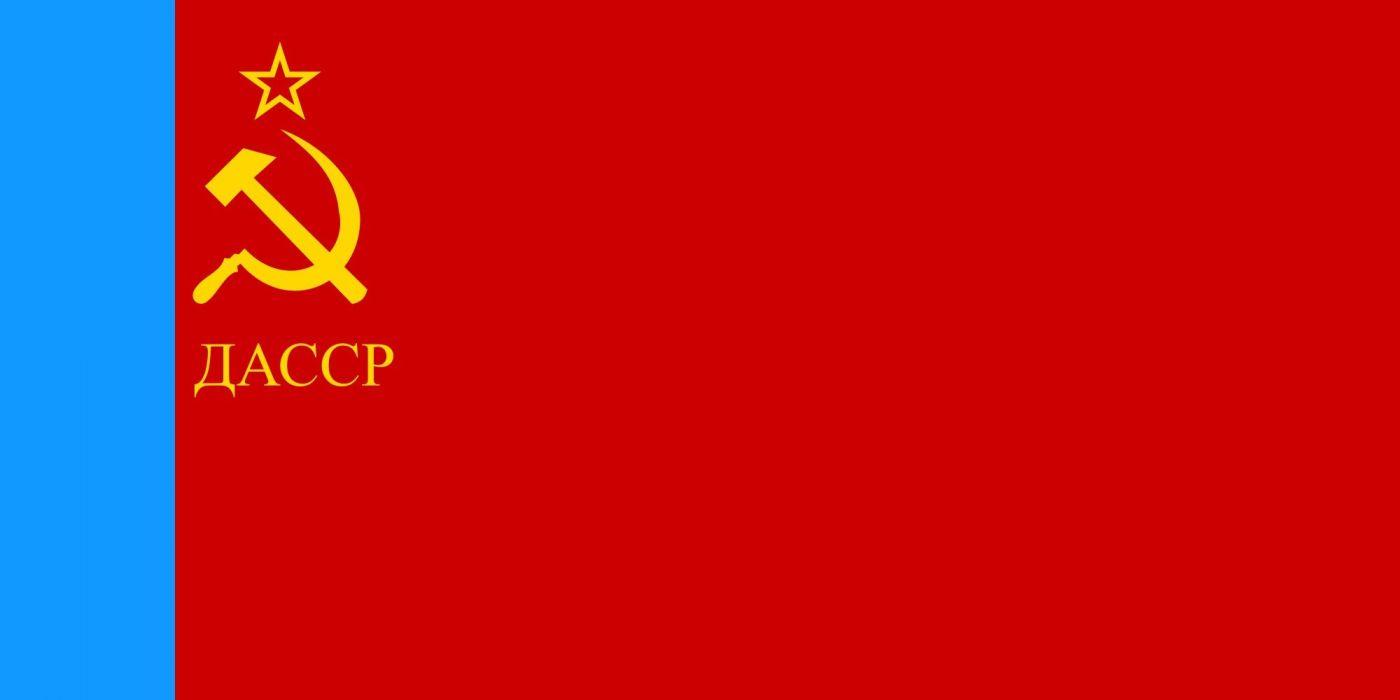 2000px-Flag_of_Dagestan_ASSR_svg wallpaper