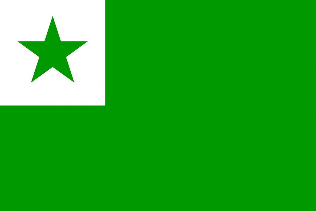 2000px-Flag_of_Esperanto_svg wallpaper