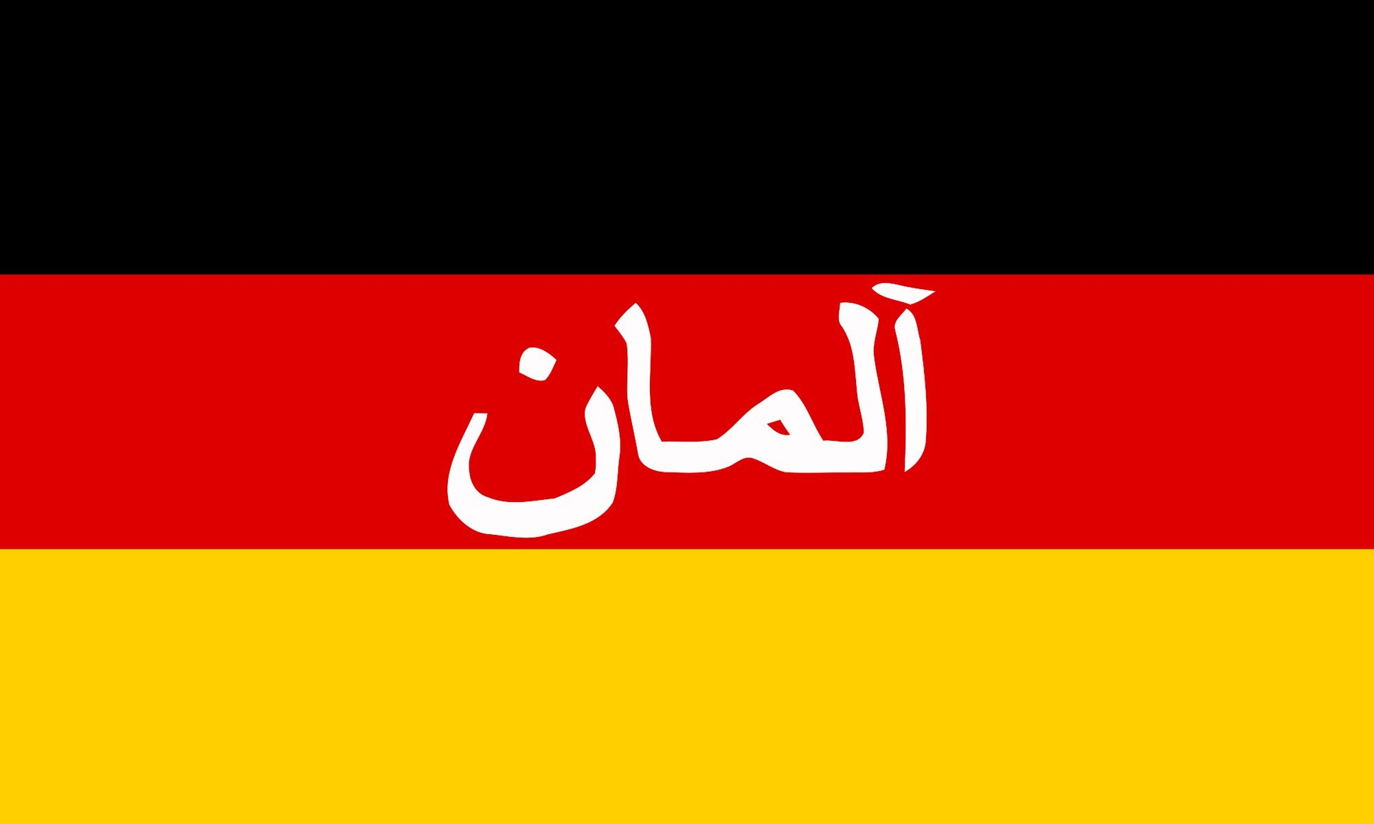germany flag wallpaper vertical - photo #28