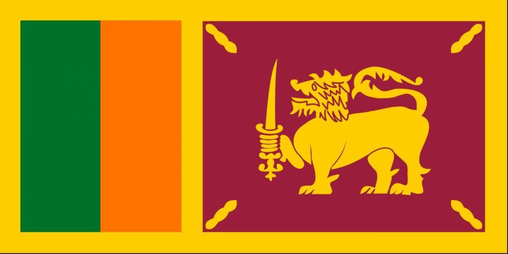 2000px-Flag_of_Ceylon_1951-1972_svg wallpaper