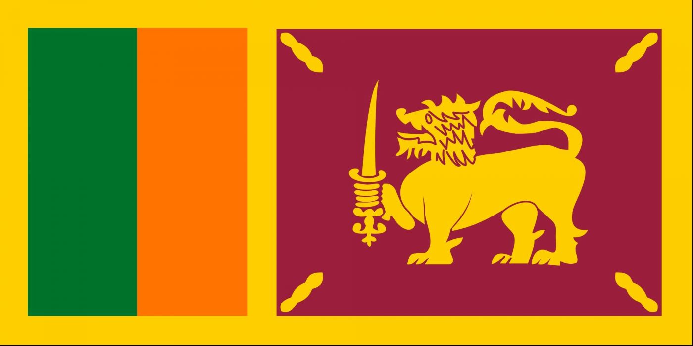 2000px-Flag_of_Ceylon_1951-1972_svg wallpaper