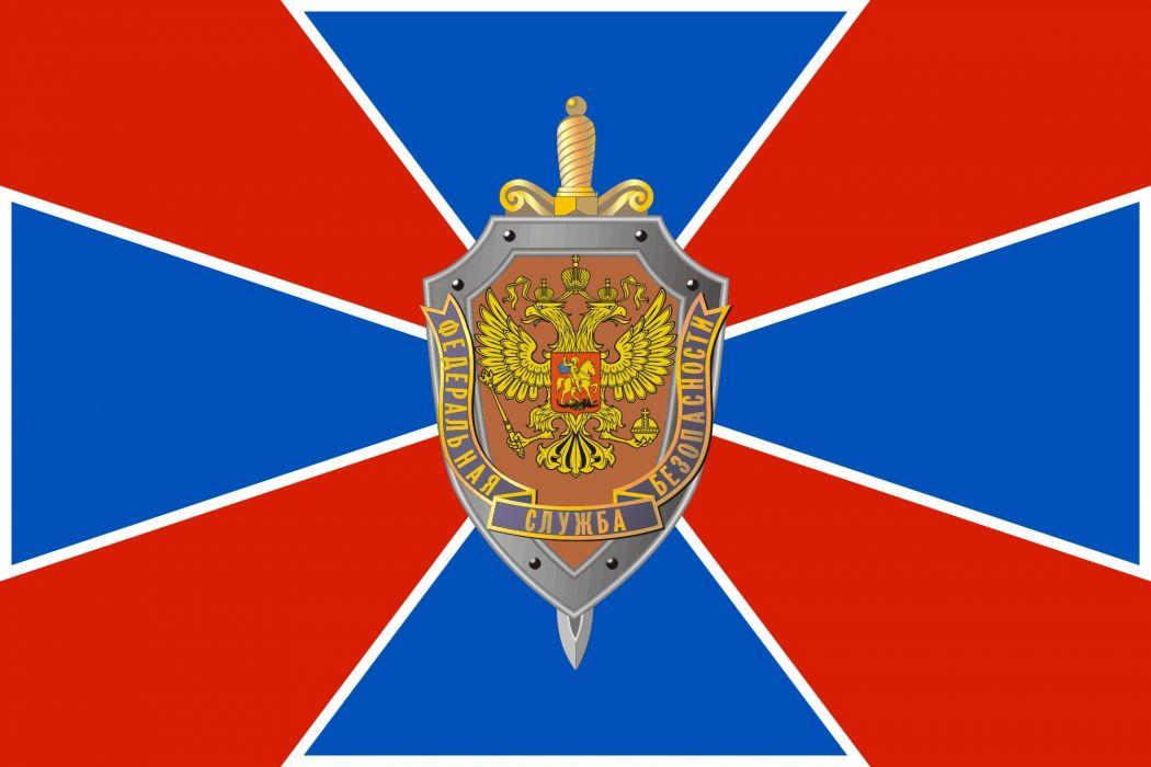 2000px-Flag_of_FSB_svg wallpaper