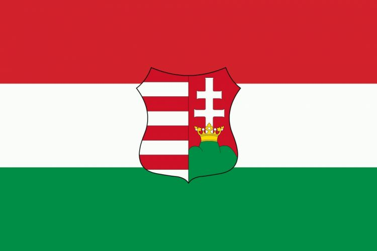 2000px-Flag of Hungary (1946-1949 1956-1957)_svg wallpaper