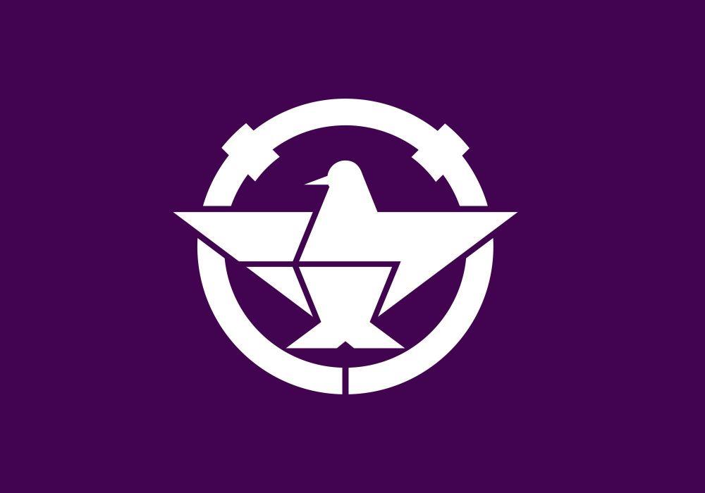 2000px-Flag of Ibaraki Osaka_svg wallpaper