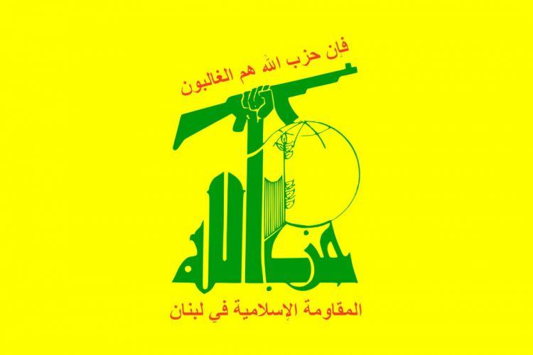 2000px-Flag of Hezbollah_svg wallpaper
