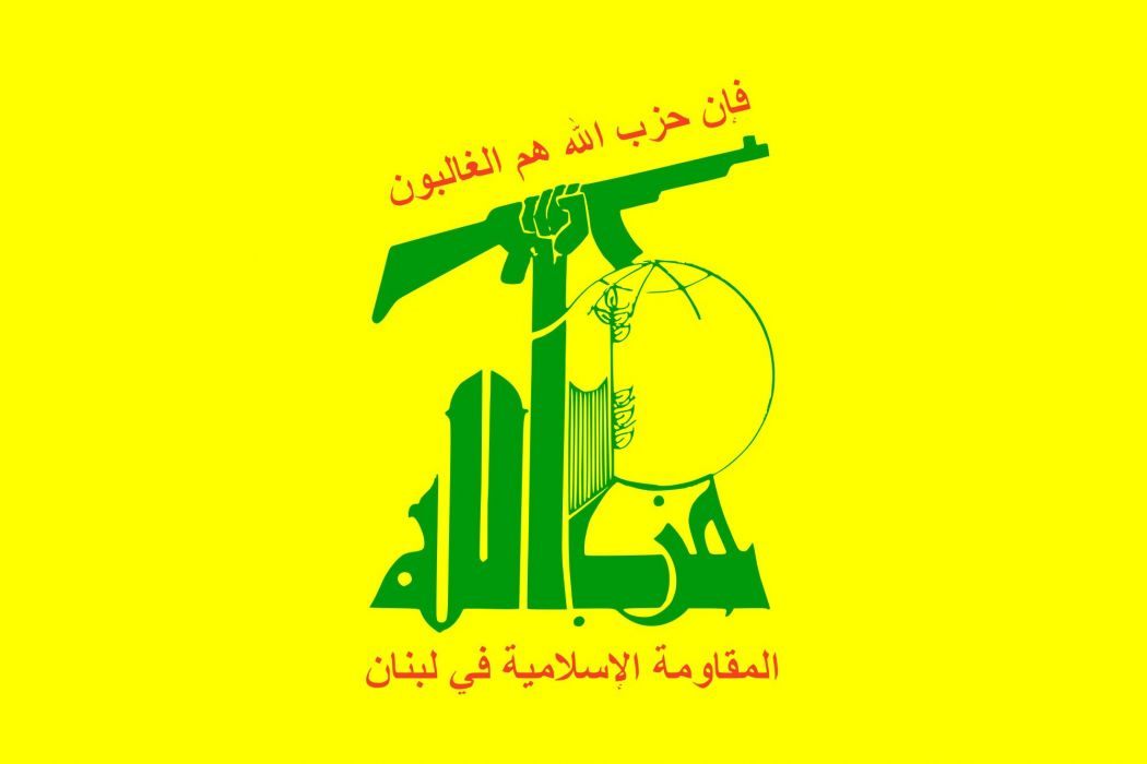 2000px-Flag of Hezbollah_svg wallpaper
