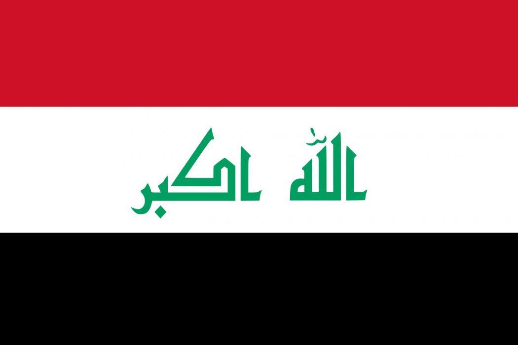 2000px-Flag of Iraq_svg wallpaper