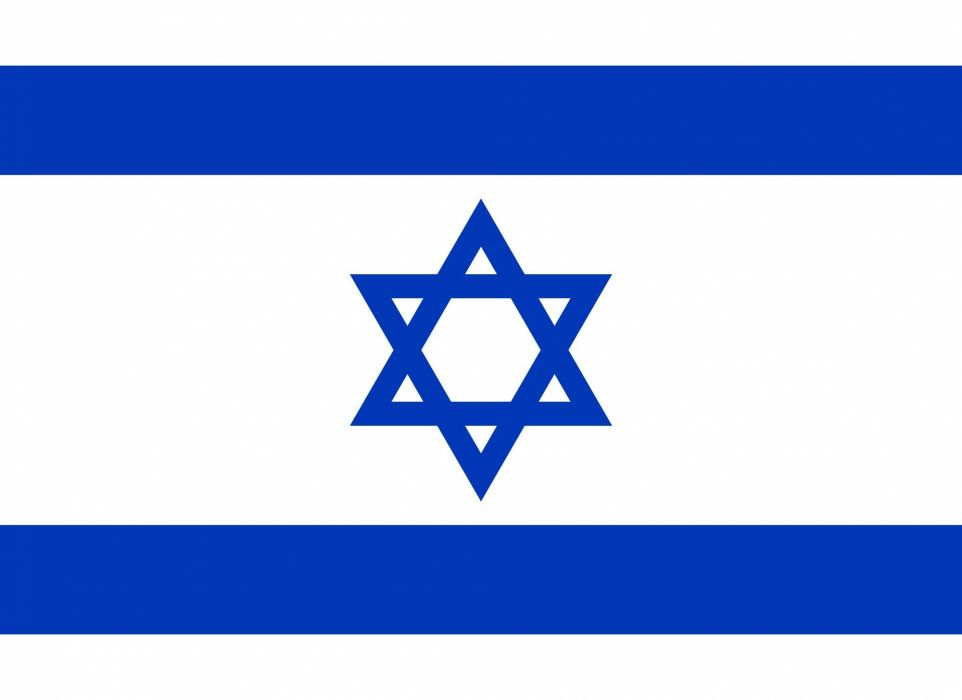 2000px-Flag of Israel_svg wallpaper