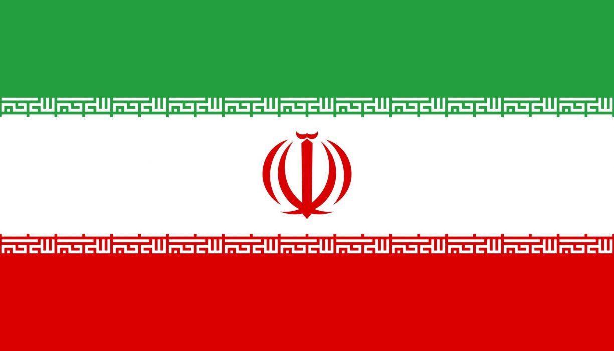 2000px-Flag of Iran_svg wallpaper