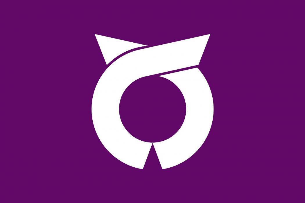 2000px-Flag of Itoman Okinawa_svg wallpaper