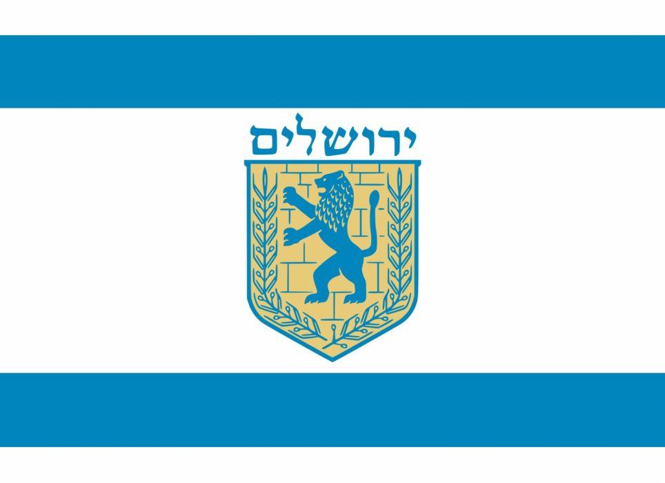2000px-Flag of Jerusalem_svg wallpaper