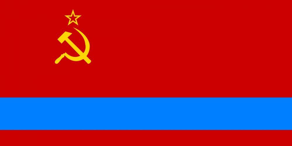2000px-Flag of Kazakh SSR_svg wallpaper
