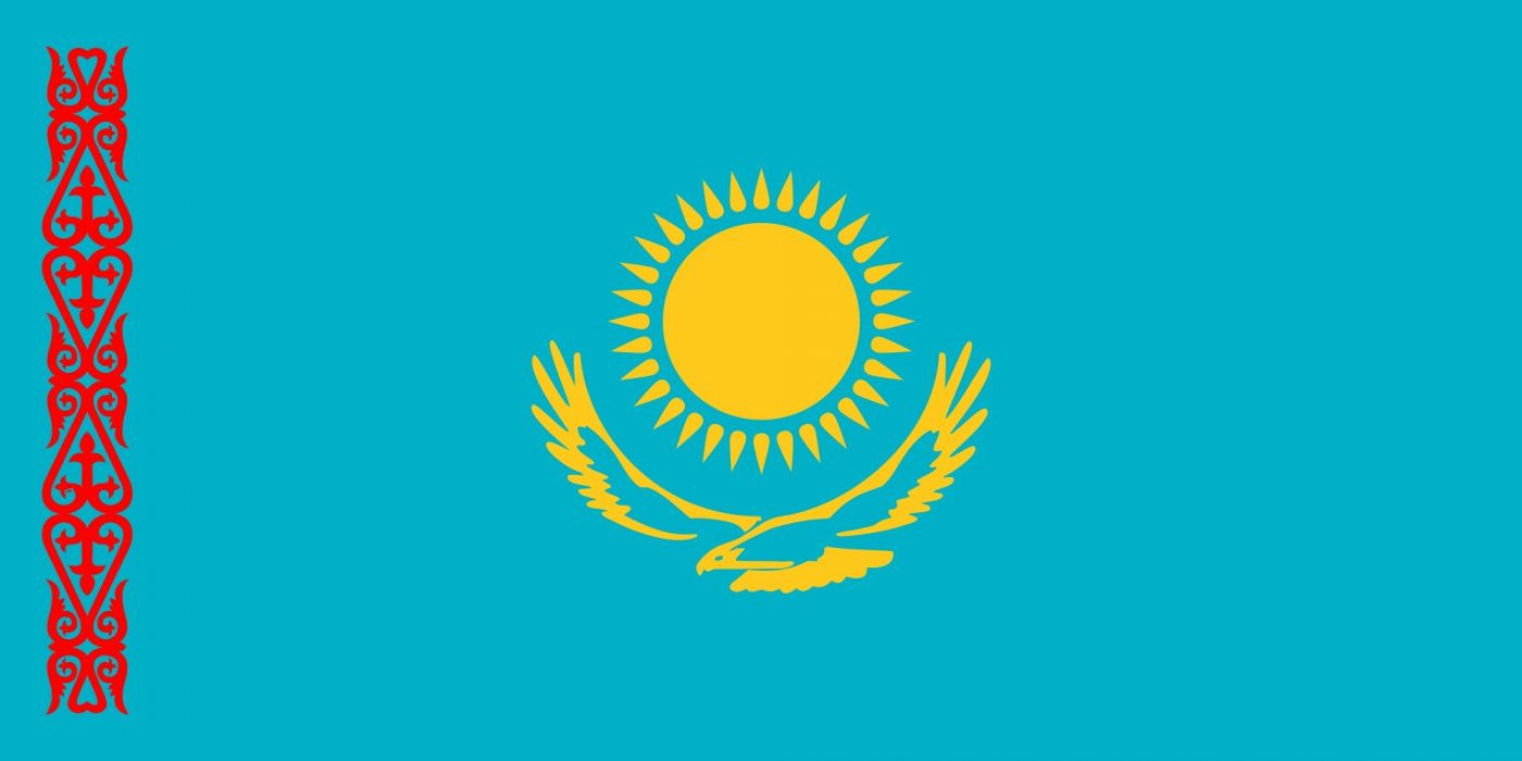 2000px-Flag of Kazakhstan (1992-1996)_svg wallpaper