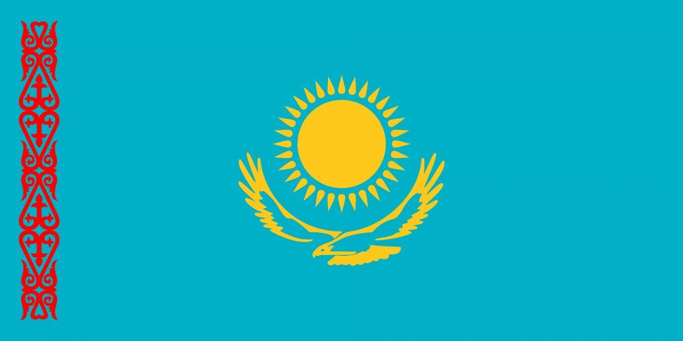 2000px-Flag of Kazakhstan (1992-1996)_svg wallpaper