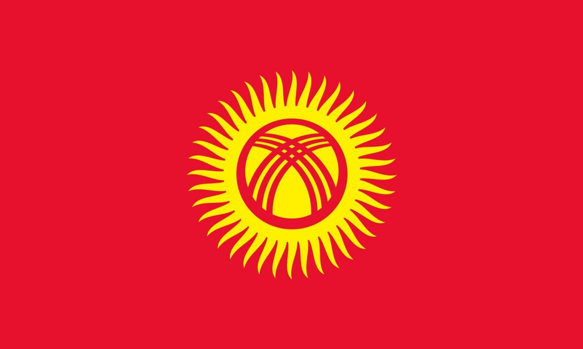 2000px-Flag of Kyrgyzstan_svg wallpaper