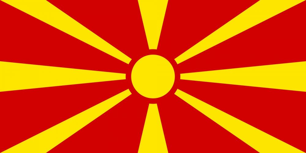 2000px-Flag of Macedonia_svg wallpaper
