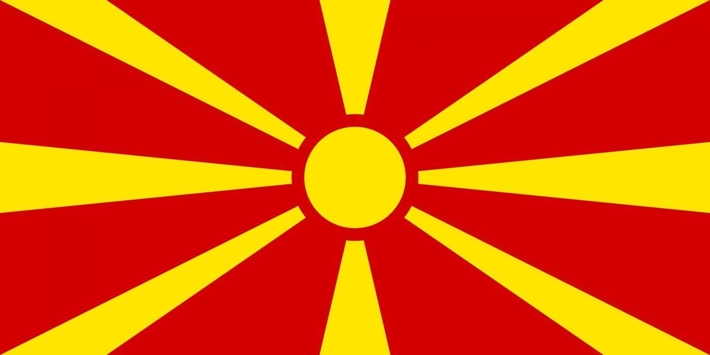 2000px-Flag of Macedonia_svg wallpaper