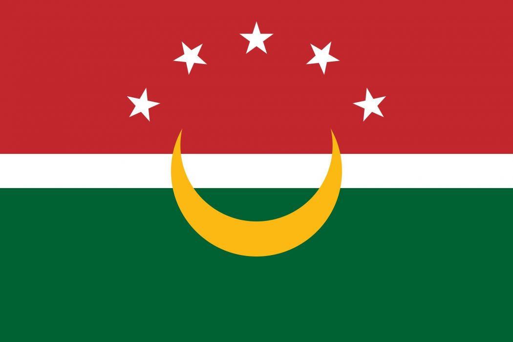 2000px-Flag of Maghreb_svg wallpaper