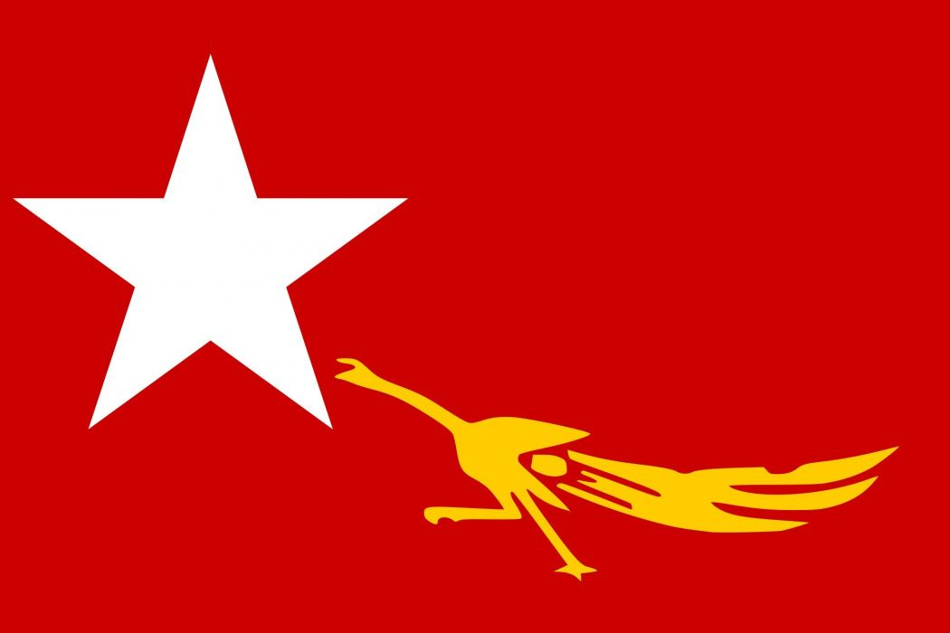 2000px-Flag of National League for Democracy_svg wallpaper