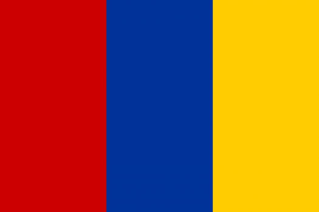 2000px-Flag of New Granada_svg wallpaper