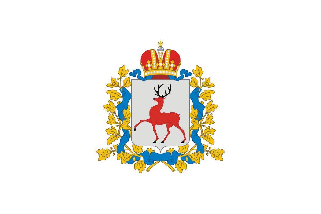 2000px-Flag of Nizhny Novgorod Region_svg wallpaper
