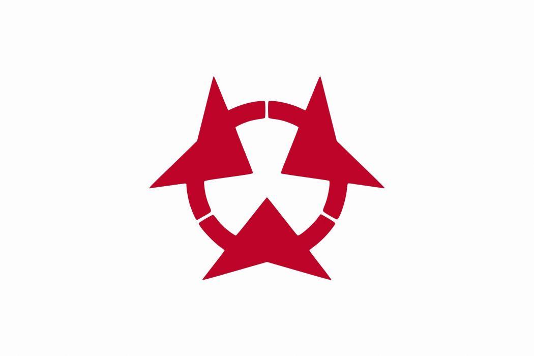 2000px-Flag of Oita Prefecture_svg wallpaper