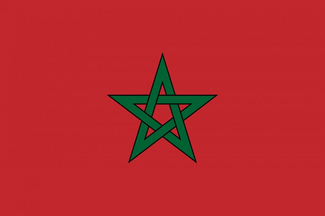 2000px-Flag of Morocco_svg wallpaper
