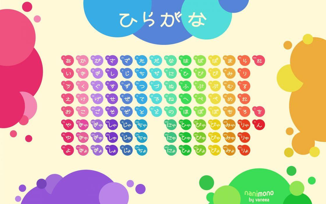 Japanese circles tables typography rainbows hiragana wallpaper