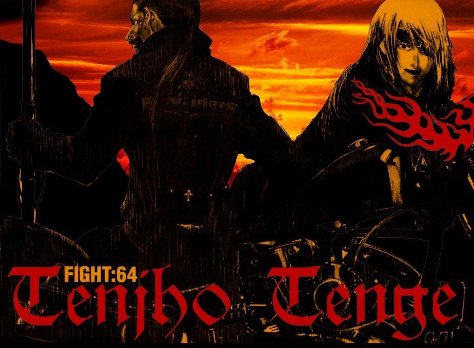 Tenjou Tenge anime manga wallpaper