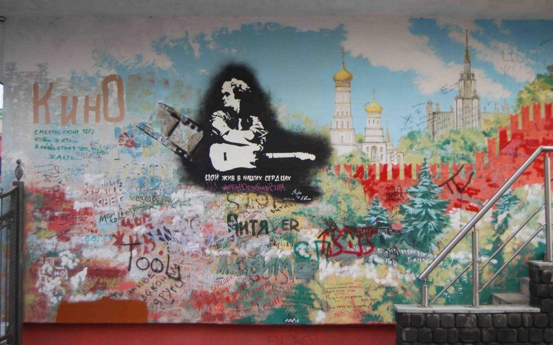 multicolor graffiti wallpaper