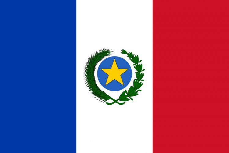 2000px-Flag of Paraguay (1813-1840)_svg wallpaper
