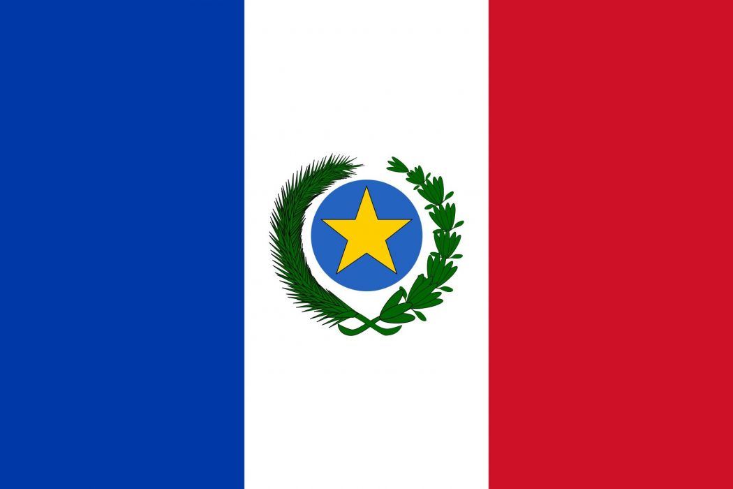 2000px-Flag of Paraguay (1813-1840)_svg wallpaper